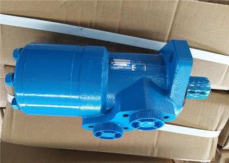 China BM1 hydraulische Baanmotor 250cc leverancier