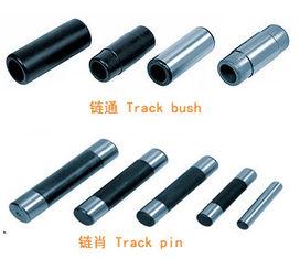 China Pc40-7 het Graafwerktuigdelen van KOMATSU leverancier
